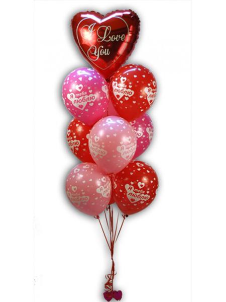 """Композиция из воздушных шаров """"Я тебя люблю"""""""