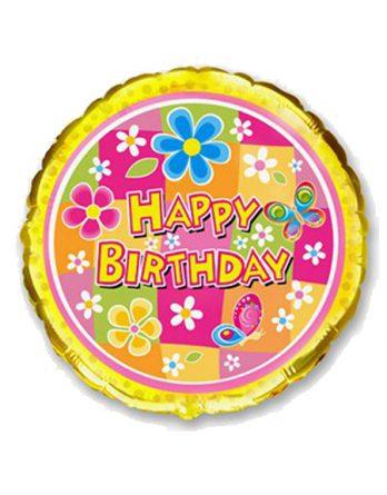 """Кружок """"Happy birthday"""""""
