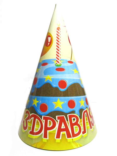 """Колпачок """"С днем рождения"""" №1"""