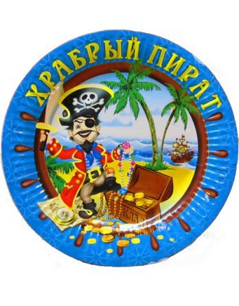 "Тарелка ""Храбрый пират"""