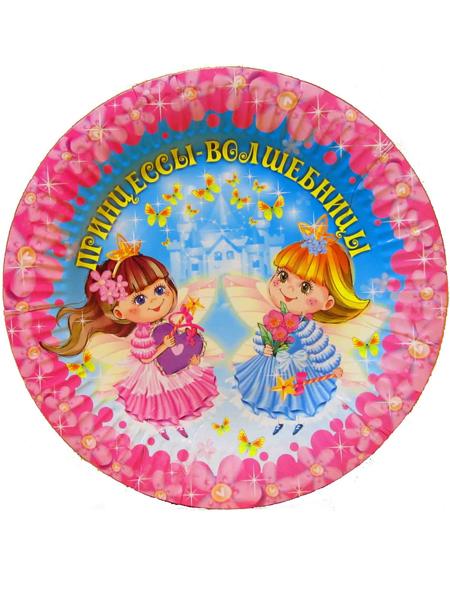 Тарелка с принцесами №1