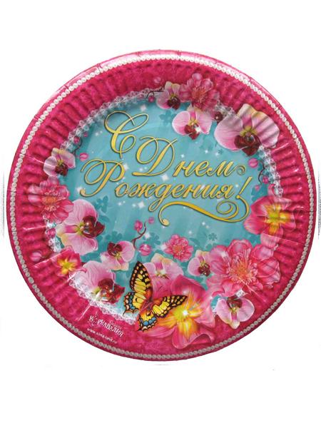 Тарелка с днем рождения для девочки