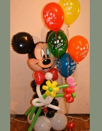 Микки с шариками