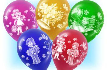 Оформление школьных праздников воздушными шарами