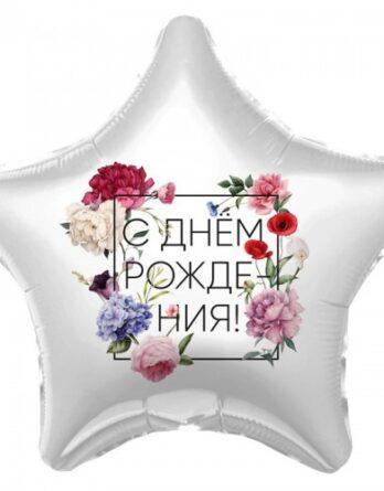 _vyrn_5111003937_sv-500x500